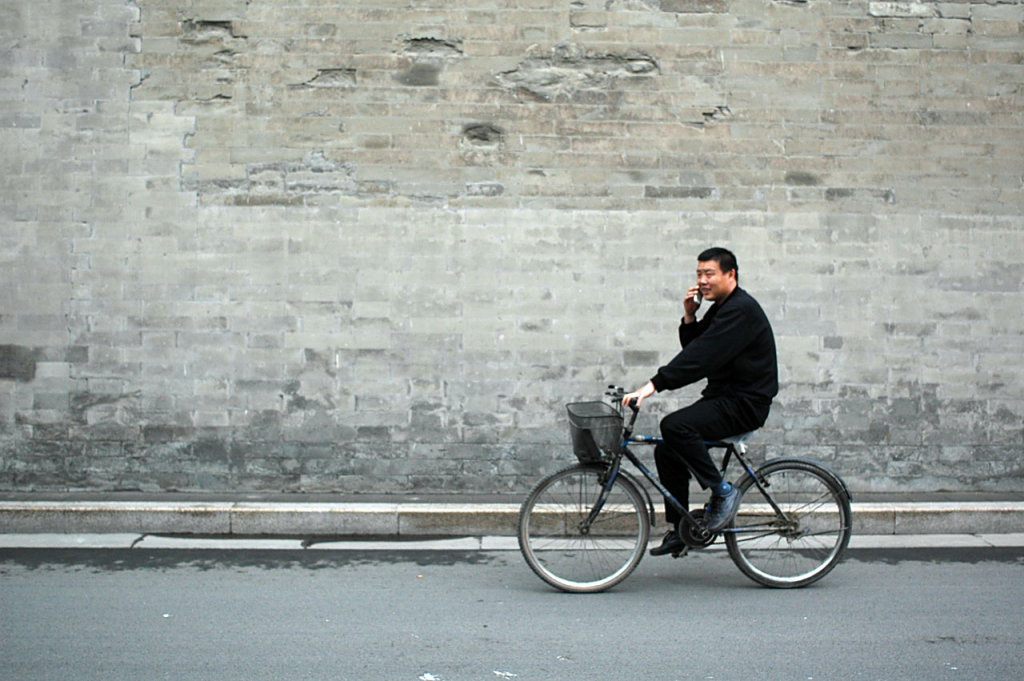 bicycle-china-mobile